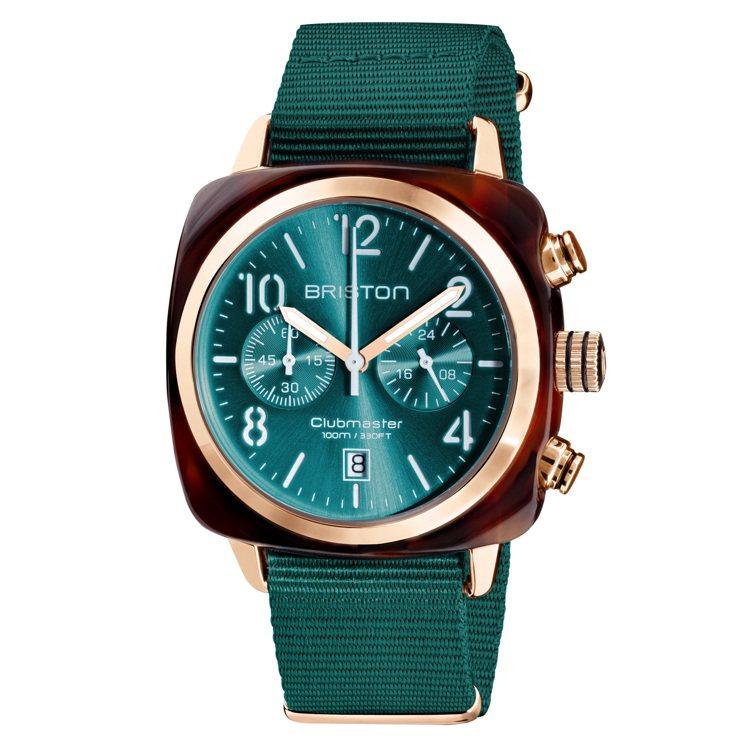 Briston Clubmaster系列寶石綠色計時碼表,12,000元。圖/麥...