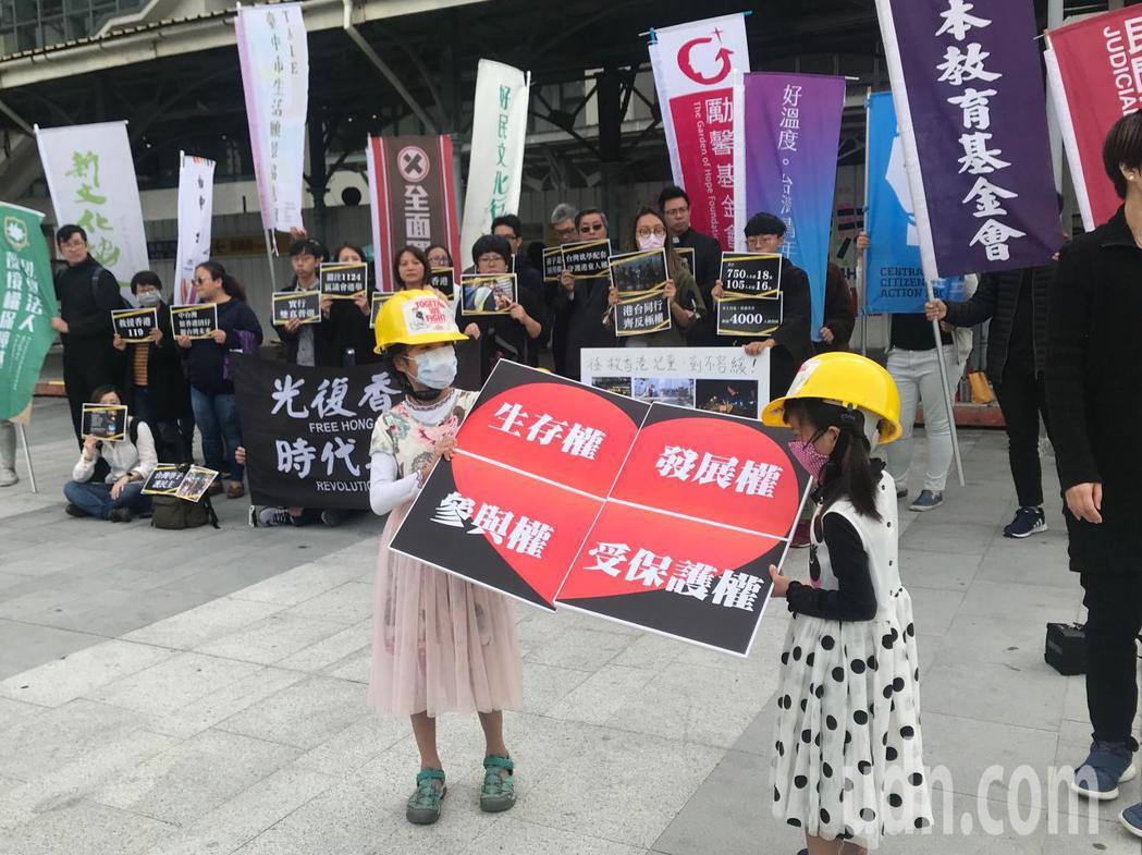 公民團體開記者會挺香港,呼籲政府開放大專以下學生來台讀書,現場有女童拼出愛心圖案...