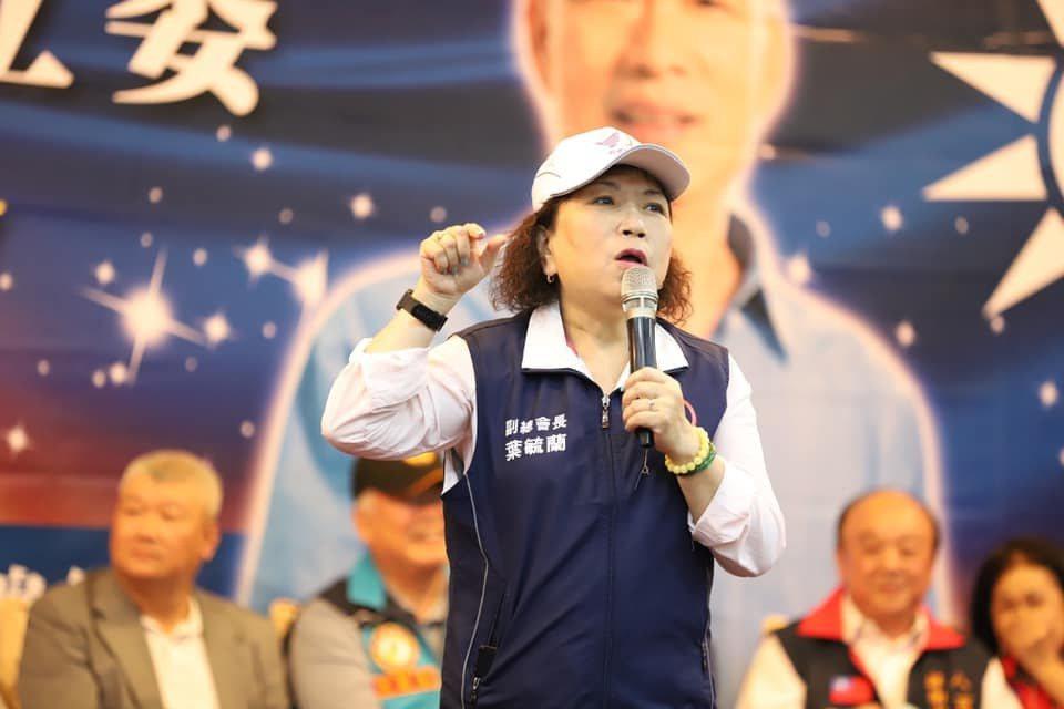 警大退休教授葉毓蘭。取自臉書