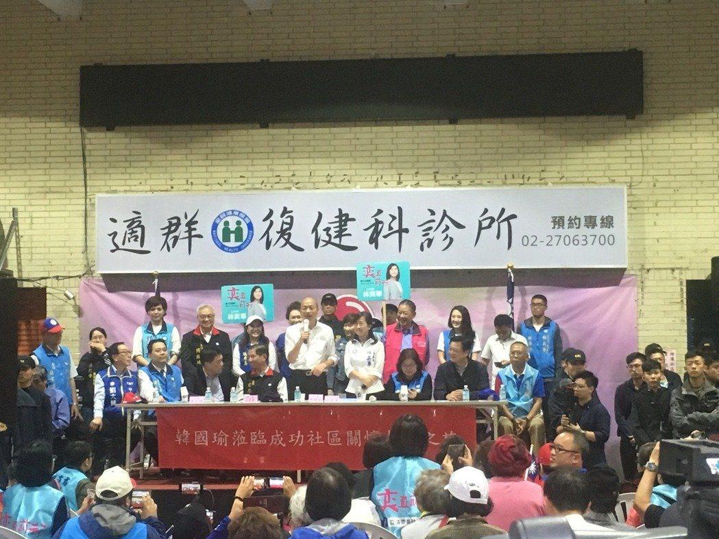 國民黨總統參選人韓國瑜昨早到中選會完成登記後,隨即啟動輔選北市立委之旅,下午抵達...