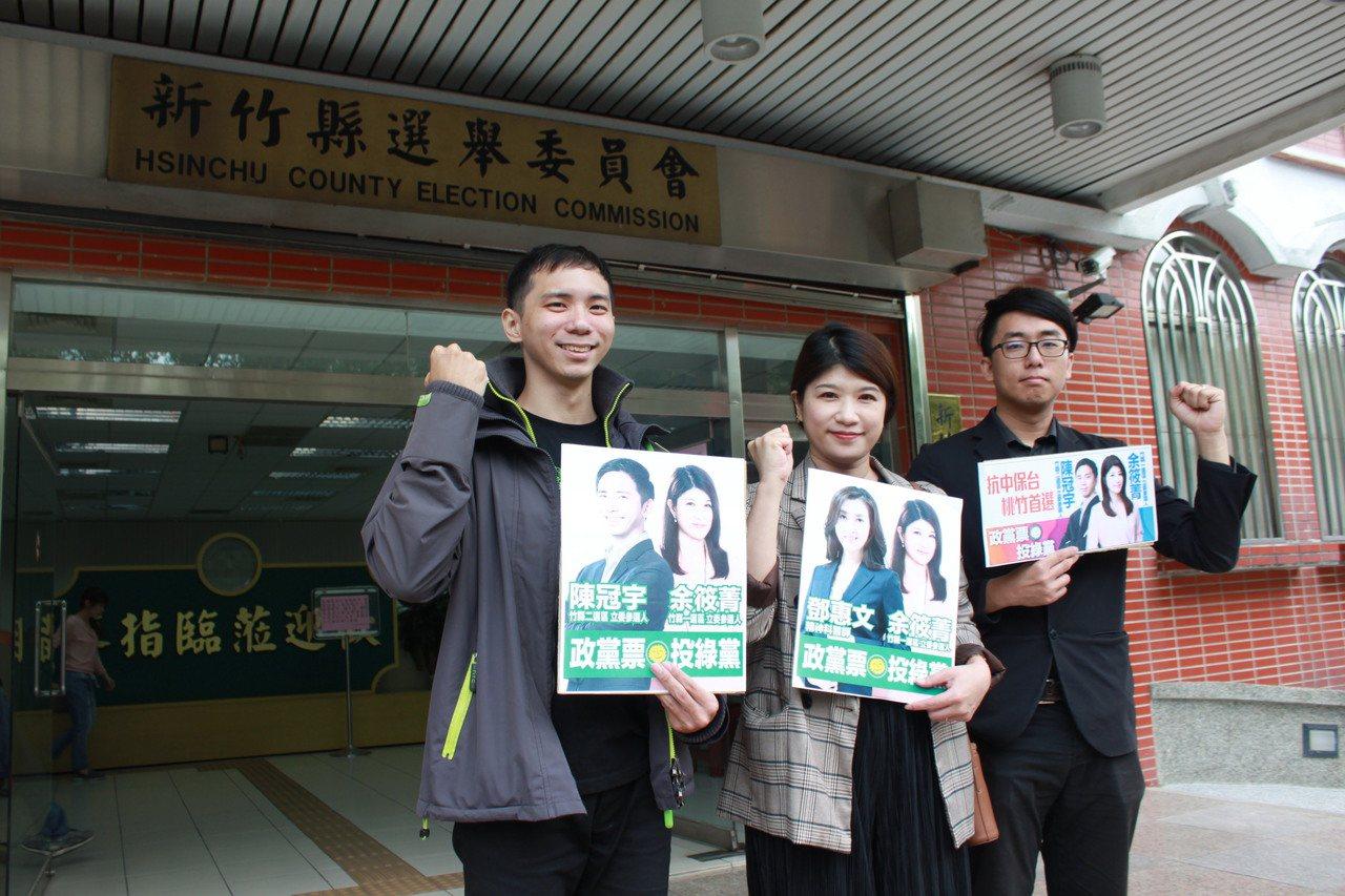 綠黨表示,這次在新竹縣口號以「抗中保台、桃竹唯一首選」為口號,在國民黨深藍艱困選...