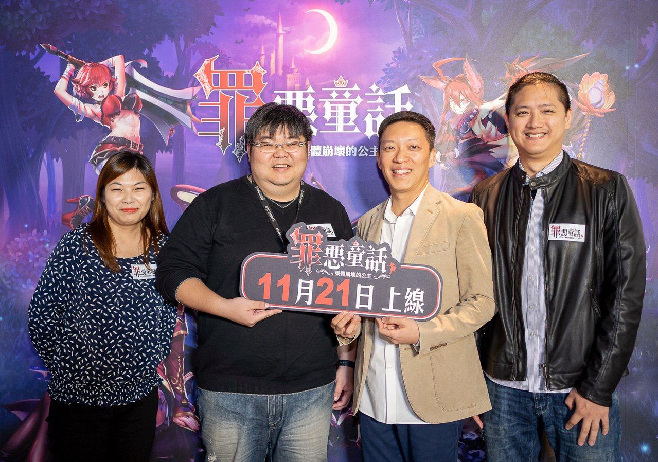 《罪惡童話》11月21日上市,圖左起為台灣遊戲橘子《罪惡童話》產品負責人許燕萍、...