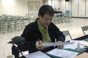 台北市廉政透明委員會前委員方儉 登記參選北市立委