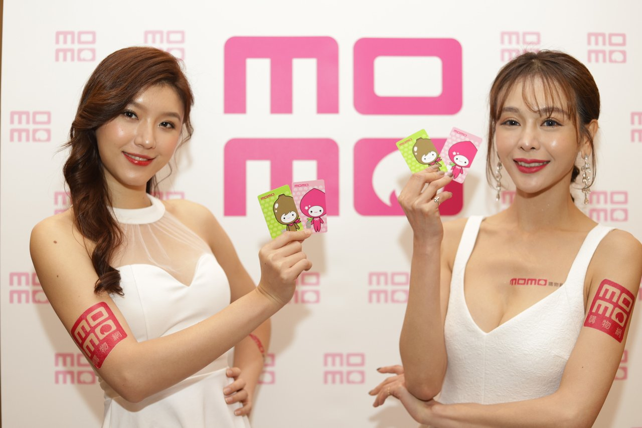 momo卡的設計以吉祥物momo co、Dr.Kiwi為主角。圖/momo購物網...