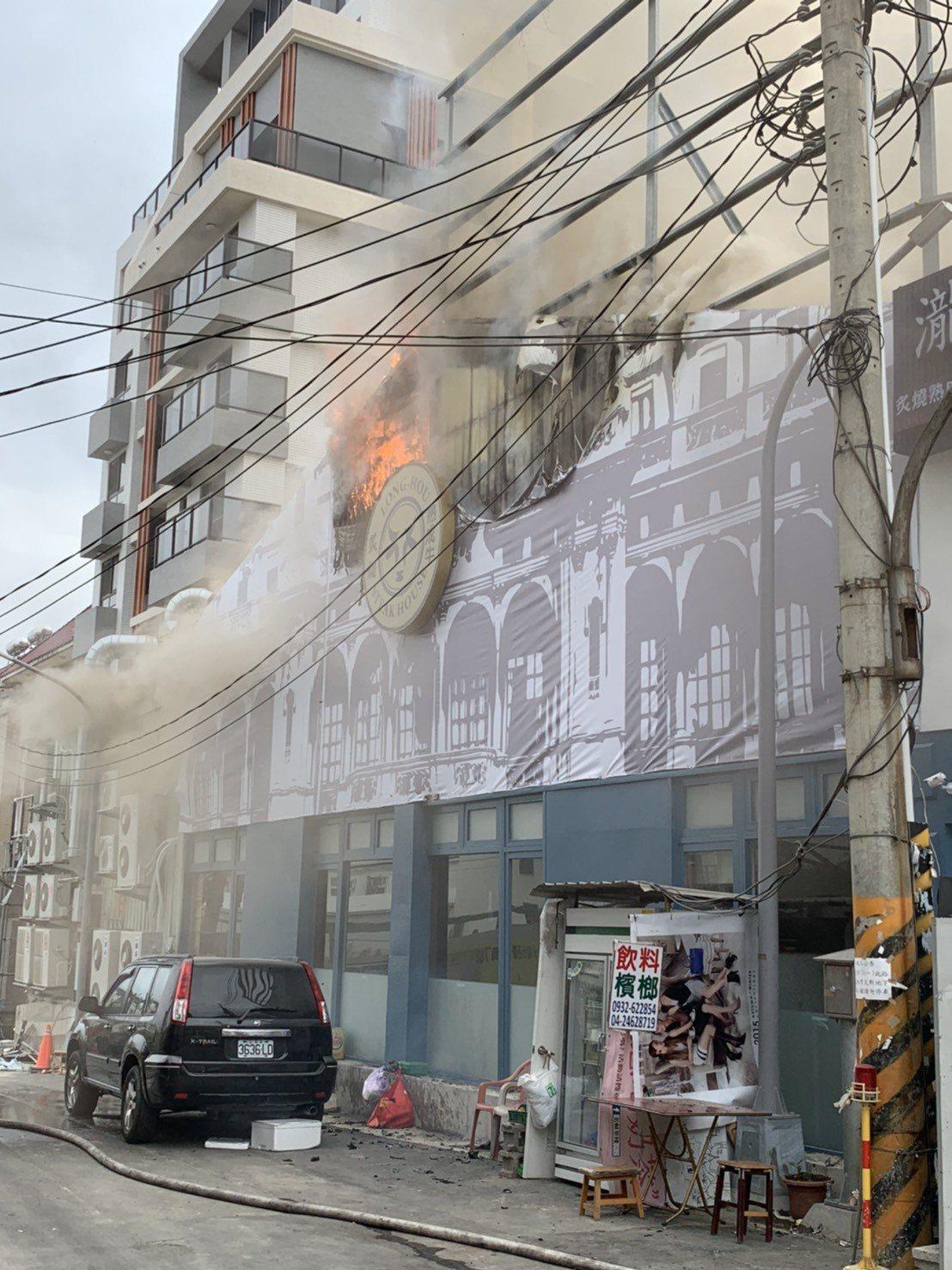 台中市西屯區永福路一家牛排館今天下午3時許傳出火警,警消到場灌救。圖/讀者提供