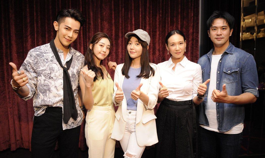 汪東城(左起)、席惟倫、郭雪芙、張本渝、顏毓麟出席「因為我喜歡你」殺青宴。圖/八