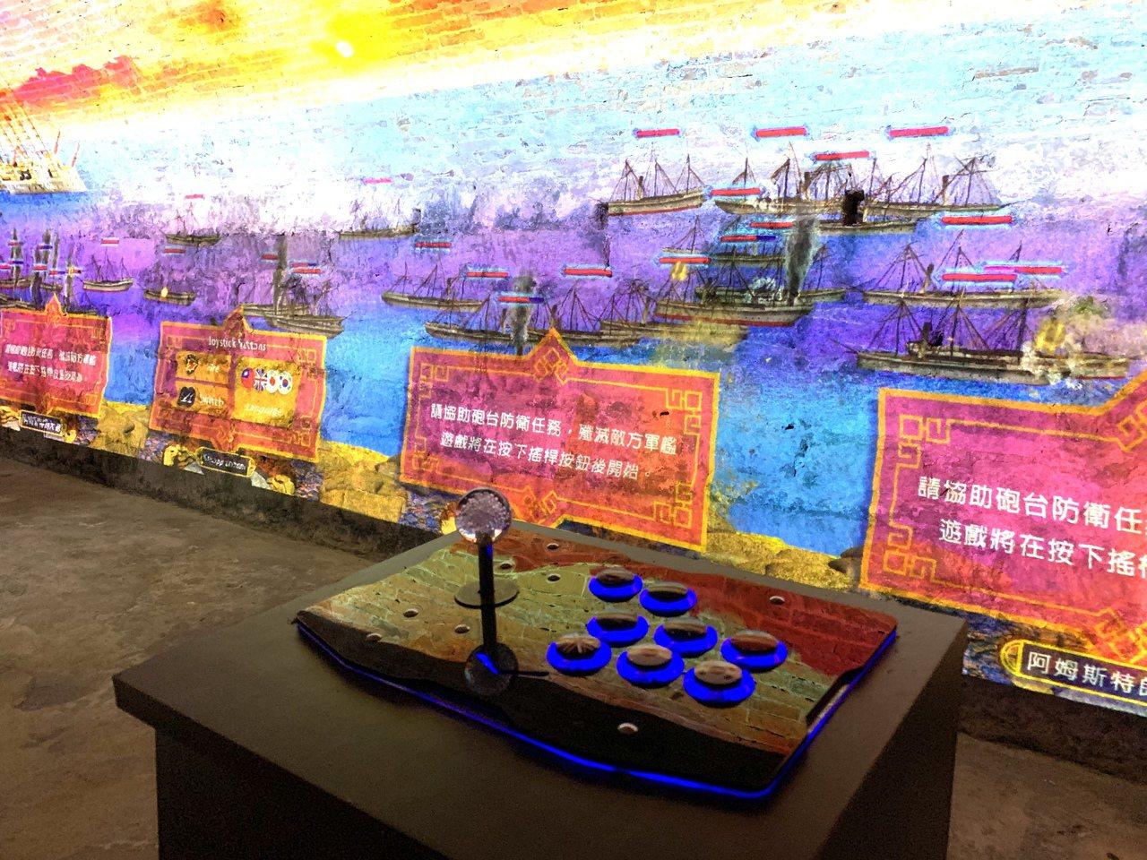 園區還在營舍清法戰爭展間VR體驗區規劃砲擊法軍電玩,民眾可推動搖桿模擬使用四種火...