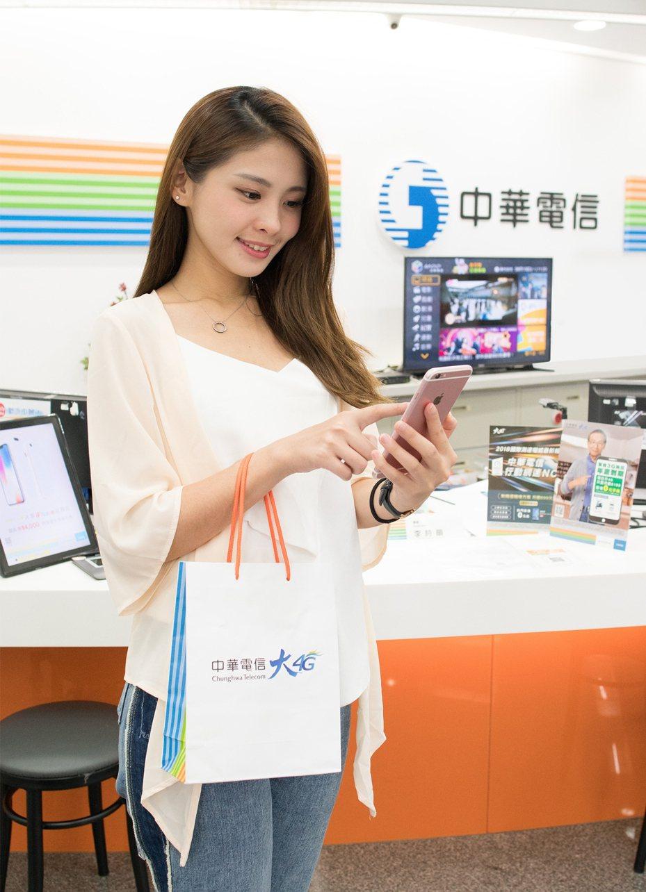 中華電信將於11月20日修正部分門號合約優惠同意書內容。圖/中華電信提供