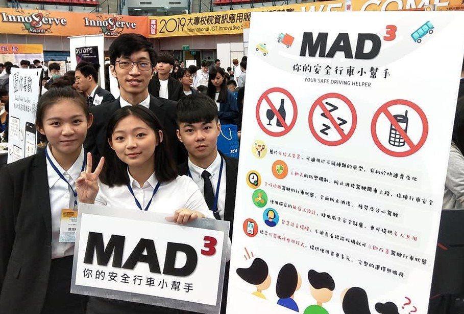 中原大學資管系學生研發「MAD3-你的安全行車小幫手」,立志確保駕駛行車安全。圖...