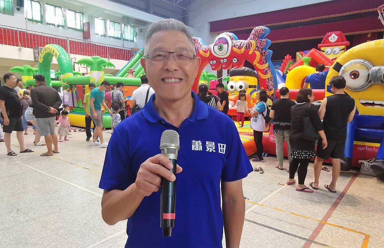 國民黨彰化第四選區立委參選人蕭景田表示自己從不攻擊、抹黑對手,也希望大家拿出民主...