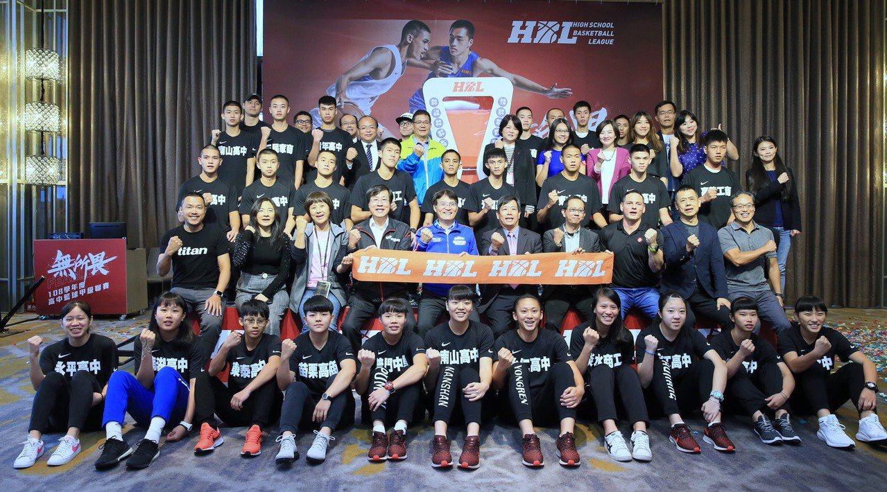 HBL男預賽21日開打,今天舉行開賽記者會。記者潘俊宏/攝影