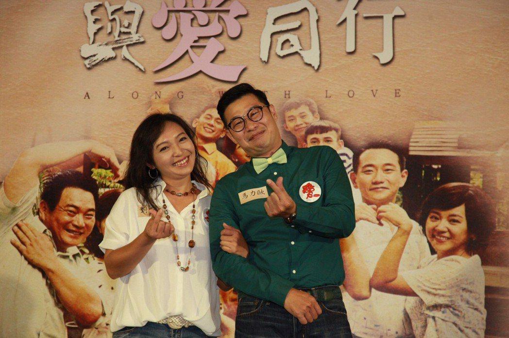 馬力歐(右)、劉香君在戲中飾演夫妻。圖/大愛台提供