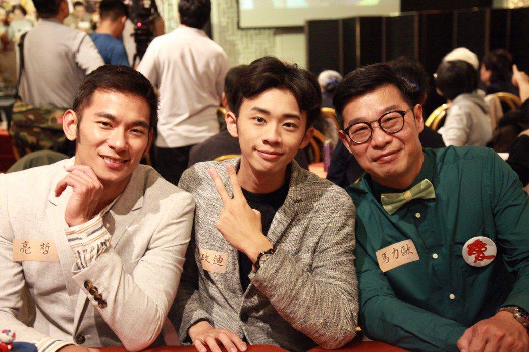 馬力歐(右起)、吳政迪、亮哲在戲中演出父子。圖/大愛台提供
