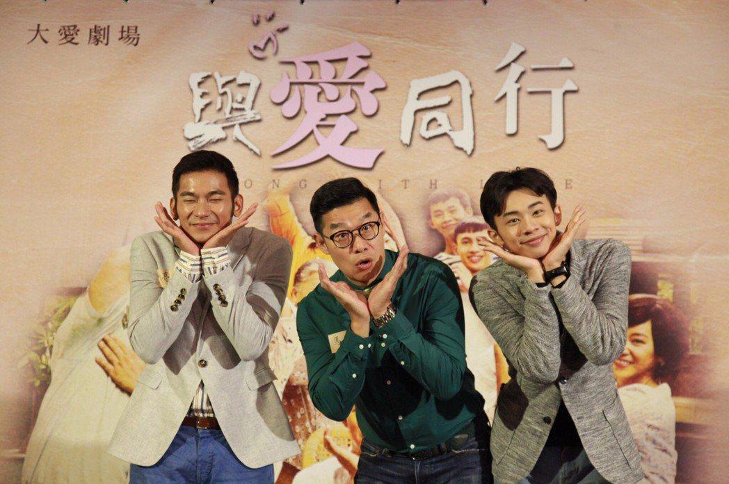 吳政迪(右起)、馬力歐、亮哲在戲中演出父子。圖/大愛台提供