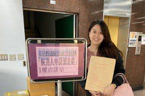 台灣維新黨發言人梁雅羿 宣布退出台中立委選戰