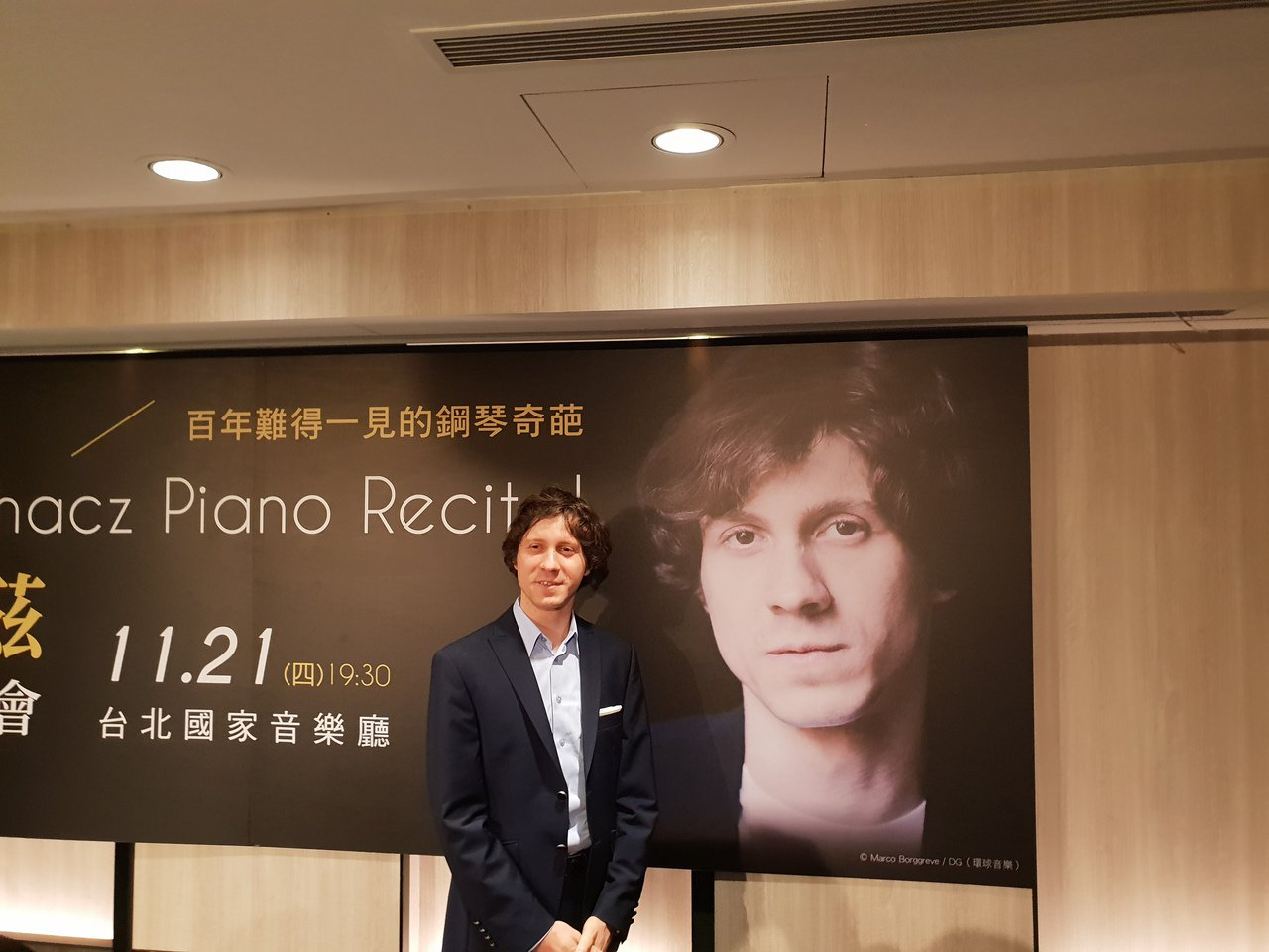 布雷查茲(Rafal Blechacz)被認為是當今蕭邦作品最佳詮釋者。記者陳宛...