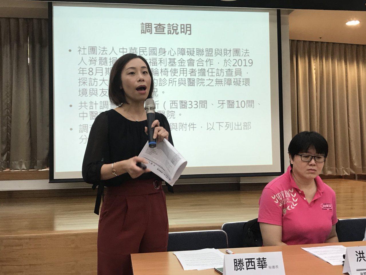 身心障礙者聯盟秘書長滕西華(左)名列親民黨不分區立委外單首位。聯合報系資料照
