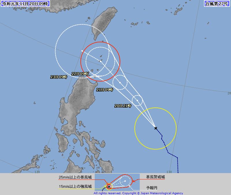 中央氣象局說,鳳凰颱風將逐漸趨近巴士海峽一帶,最接近台灣時間是明天到周六。圖/取...