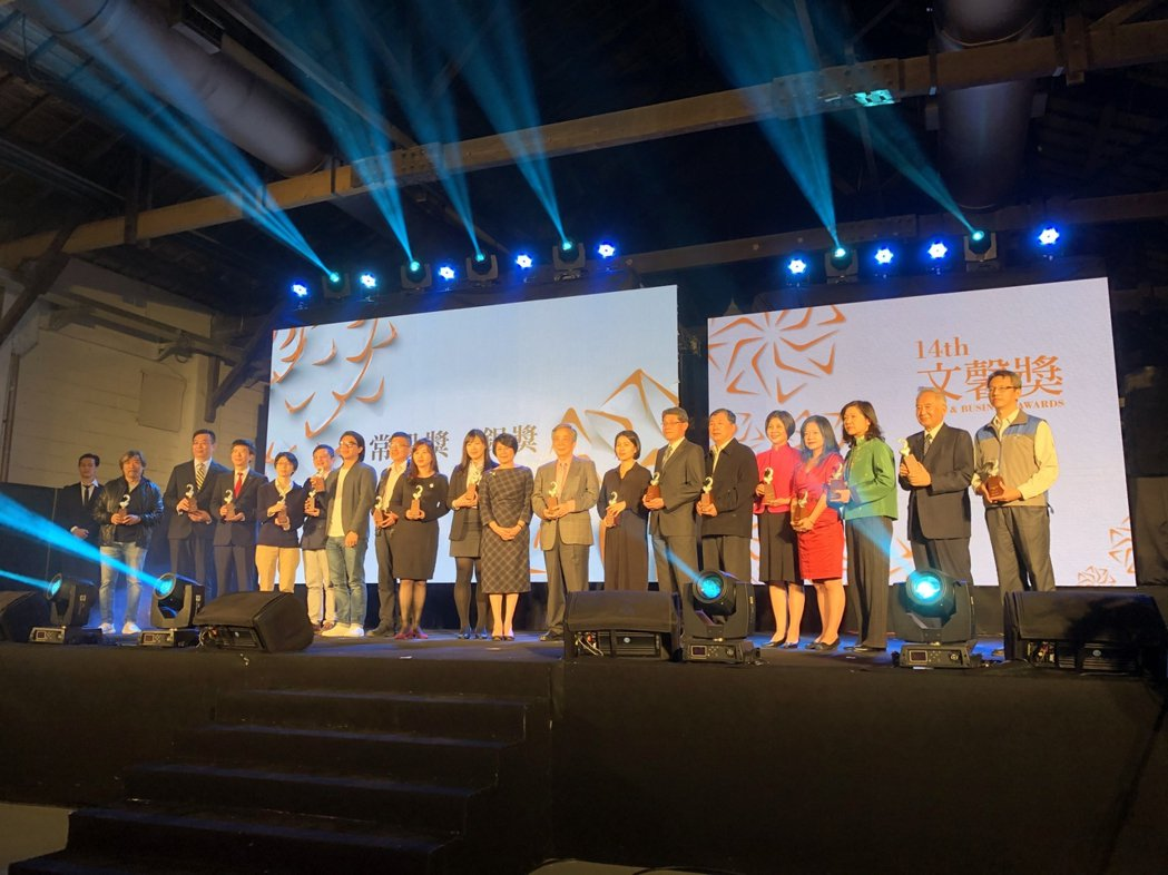 第14屆文馨獎頒獎典禮。  南美館 提供