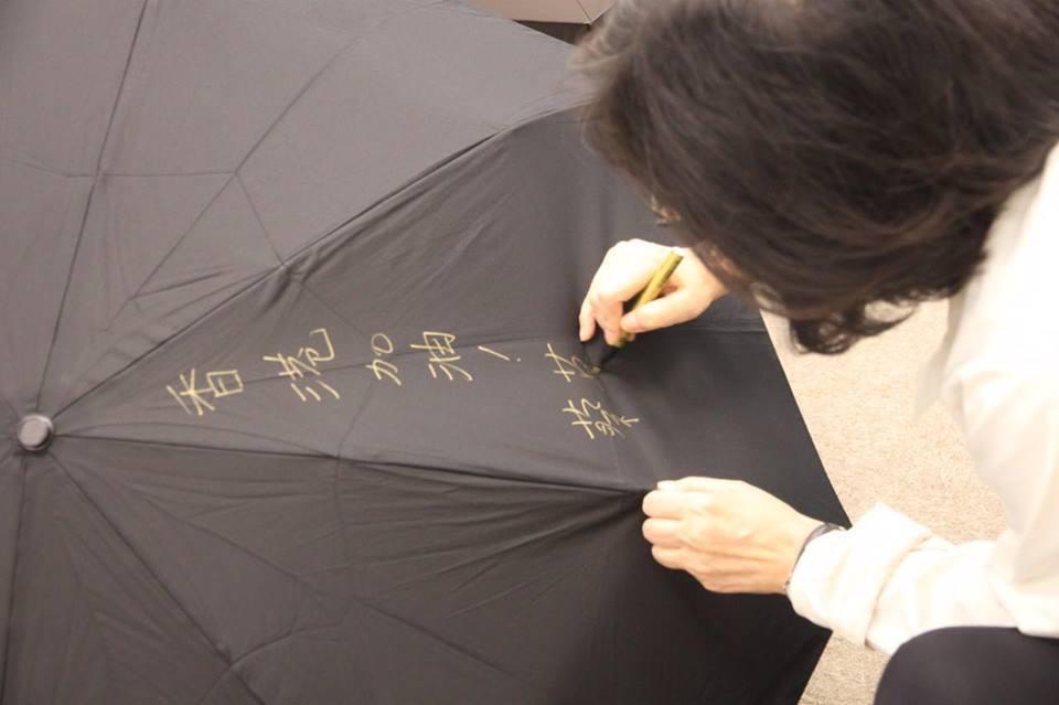 2014年民進黨主席蔡英文在黑傘上以金筆寫著「香港加油」。 圖/取自蔡英文臉書