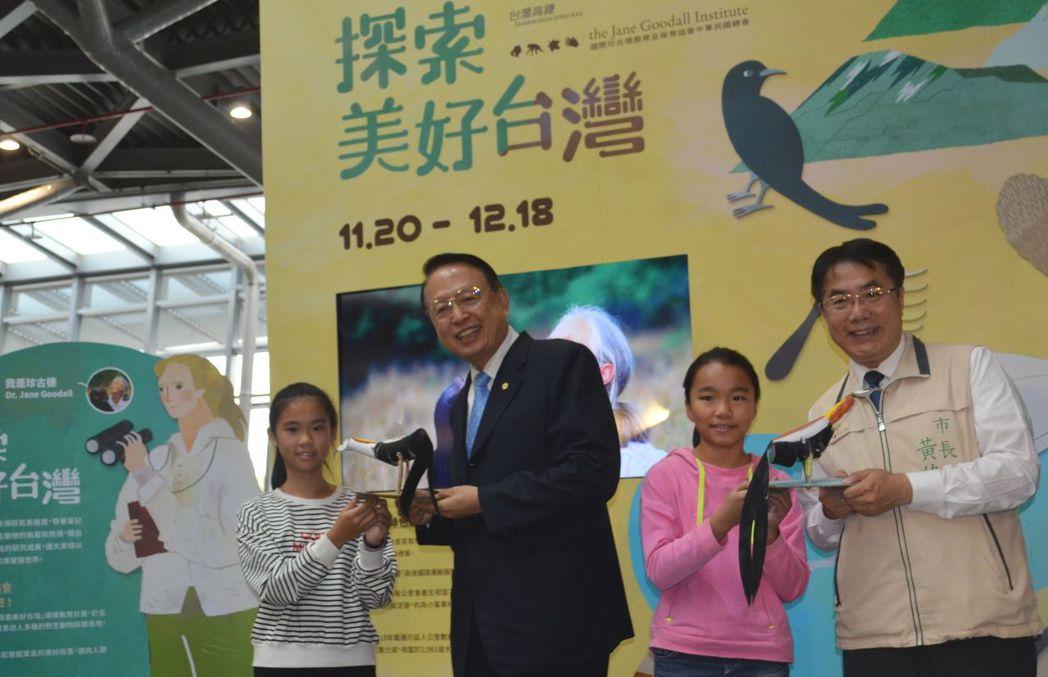 小朋友贈送黃偉哲市長(右一)水雉紙雕。  陳慧明 攝影