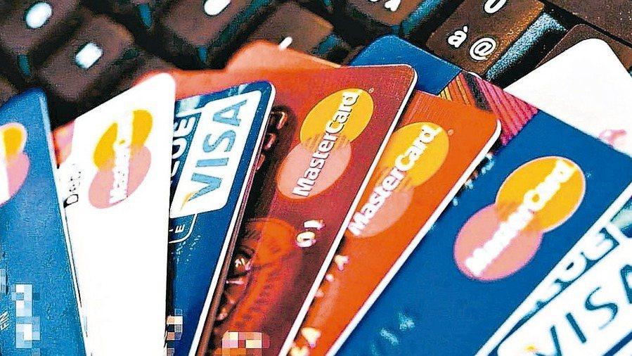 現金回饋的信用卡,在國內消費回饋率大約在1~2%,在海外消費,高者可達3.5%。...
