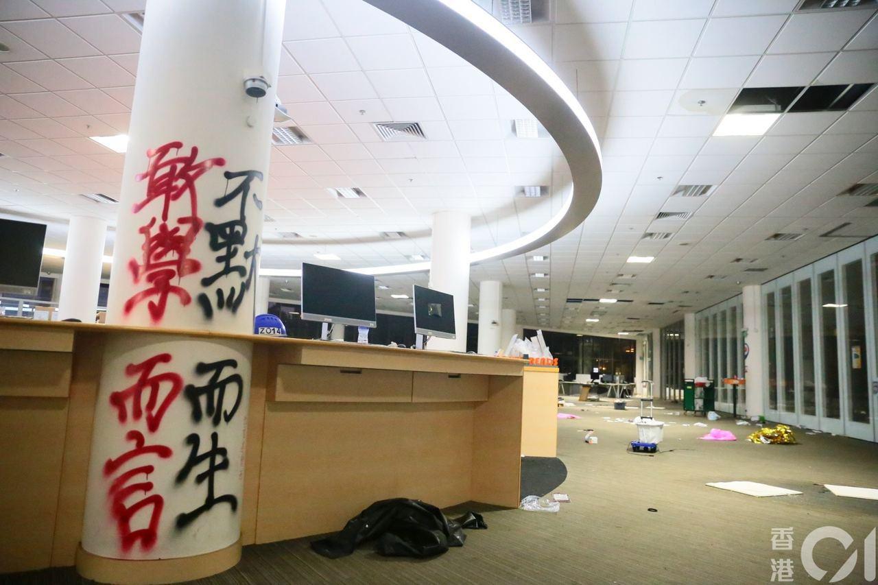 圖擷自香港01