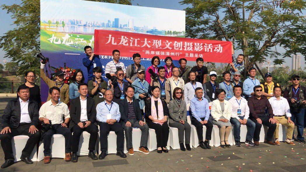 兩岸媒體、攝影家近百人出席「九龍江文創攝影活動」。 莊玟玥/提供