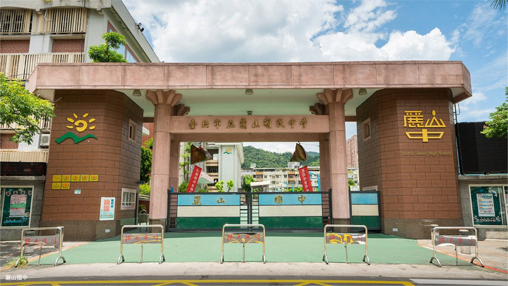 「醍湖」學區有內湖國小、碧湖國小、麗山國中都在附近。 圖/昌鑫建設 提供