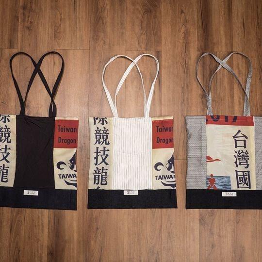 原為龍舟競賽的宣傳旗幟,在參先生的設計下,變成具有設計感的袋子。 圖/參先生提供