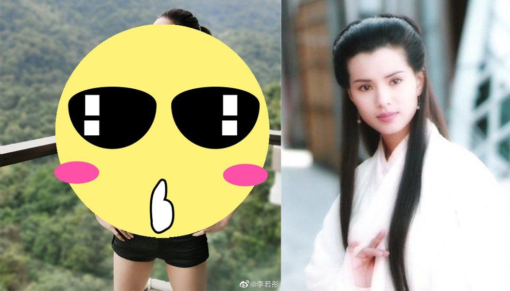 李若彤演出的小龍女相當經典。圖/擷自微博
