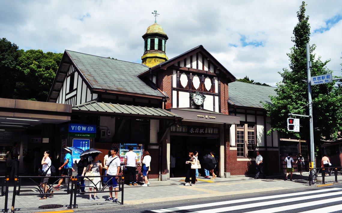 原宿車站位置坐落於代代木公園、明治神宮、表參道等景點的樞紐,因此長年來一直是旅客...