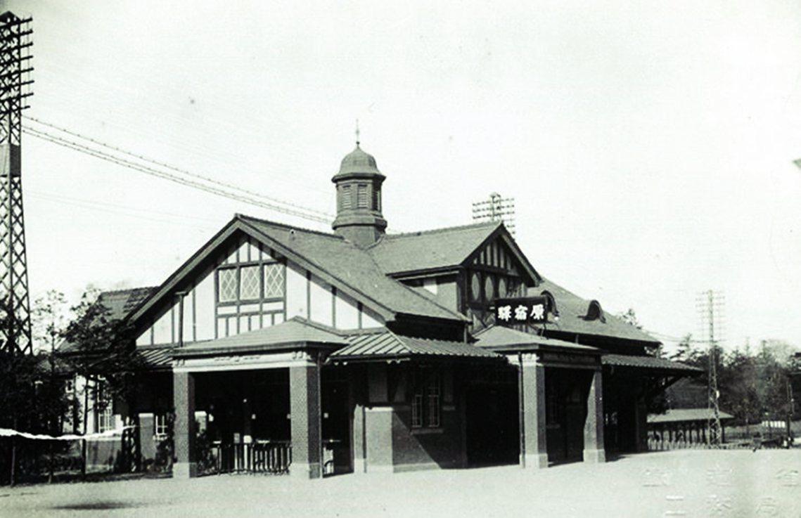 現在的原宿車站是於1924年(大正13年)完工、東京都內現存最古老的木造車站。其...