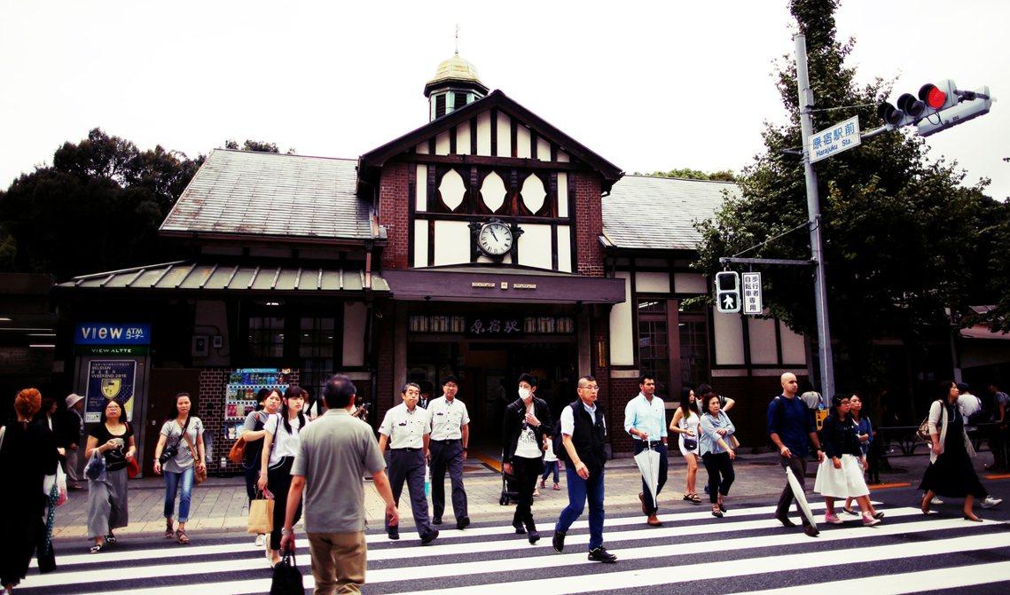 「對於日本人而言,原宿車站是特別的。」 圖/路透社