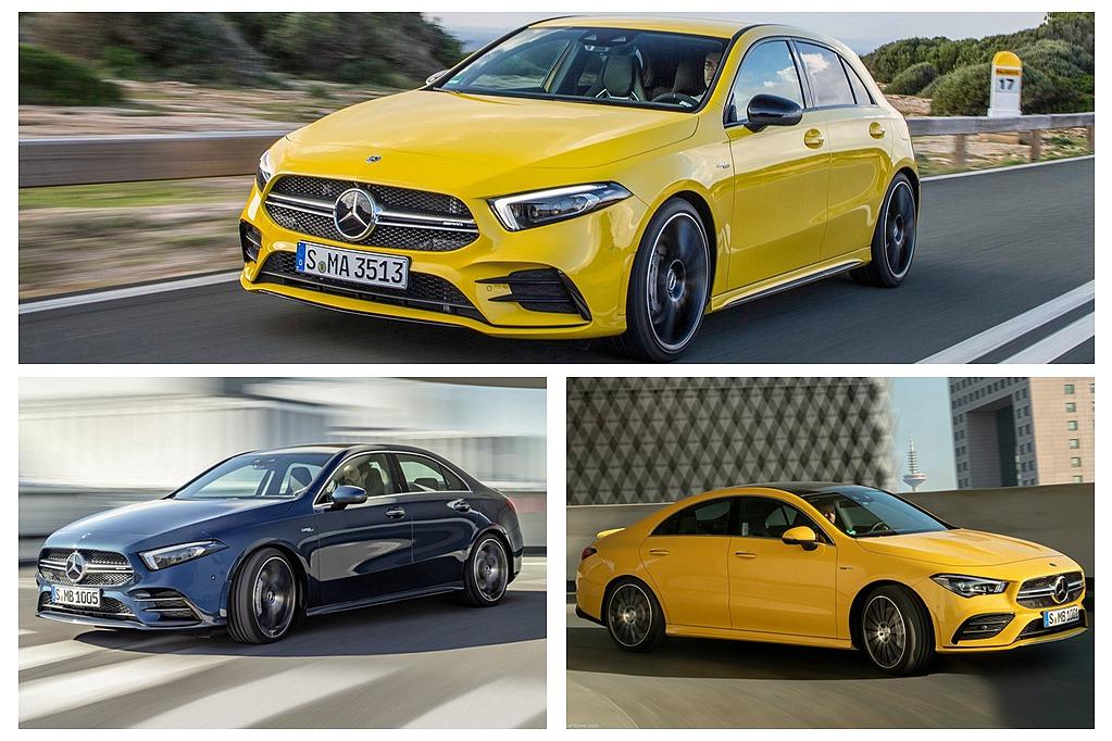 三芒星AMG入門車系!Mercedes-AMG A 35/ A 35 Sedan/CLA 35 4MATIC Coupe在台發表