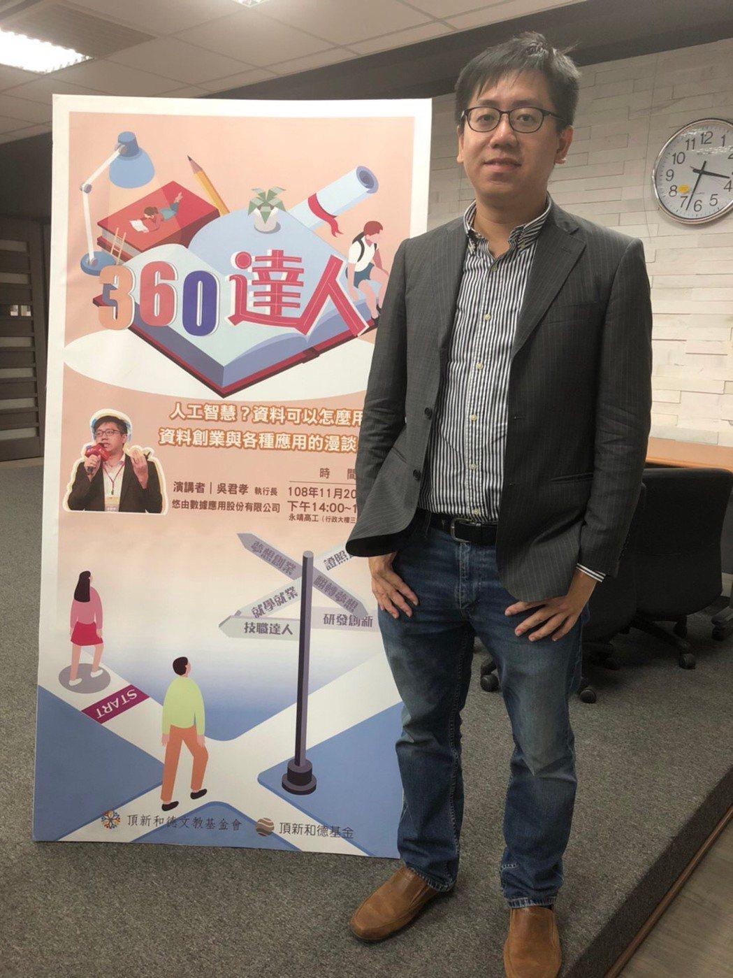 執行長吳君孝與永靖高工學生分享農業科技奧妙。 頂新和德文教基金會/提供