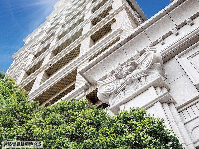 「香榭麗池」法式古典外觀,具豪宅風範。 圖/業者提供