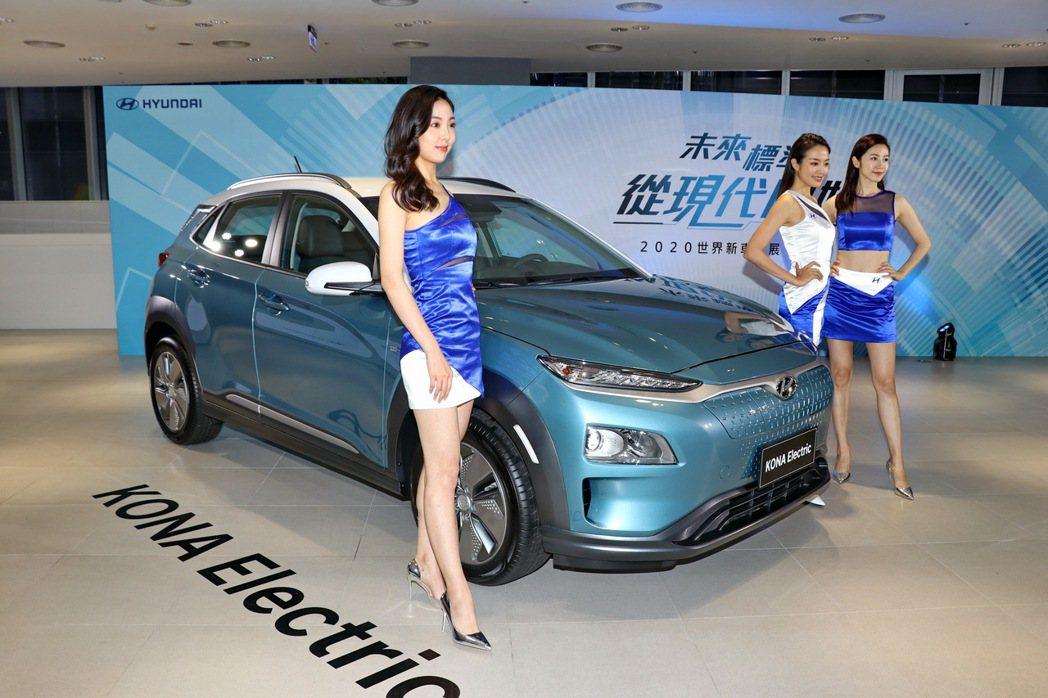 Hyundai總代理南陽實業在台北車展也將展出全新KONA Electric。 ...