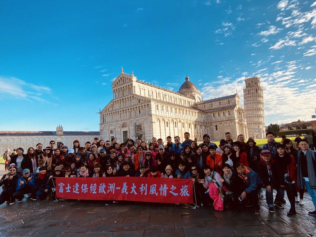 富士達保經招待逾百位同仁赴義大利旅遊。富士達保經/提供