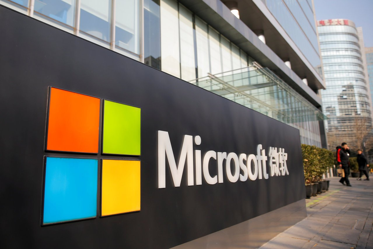 微軟去年最大的改變在於,公司進入中國市場的機會比以往更多,特別是因為陸企想向海外...