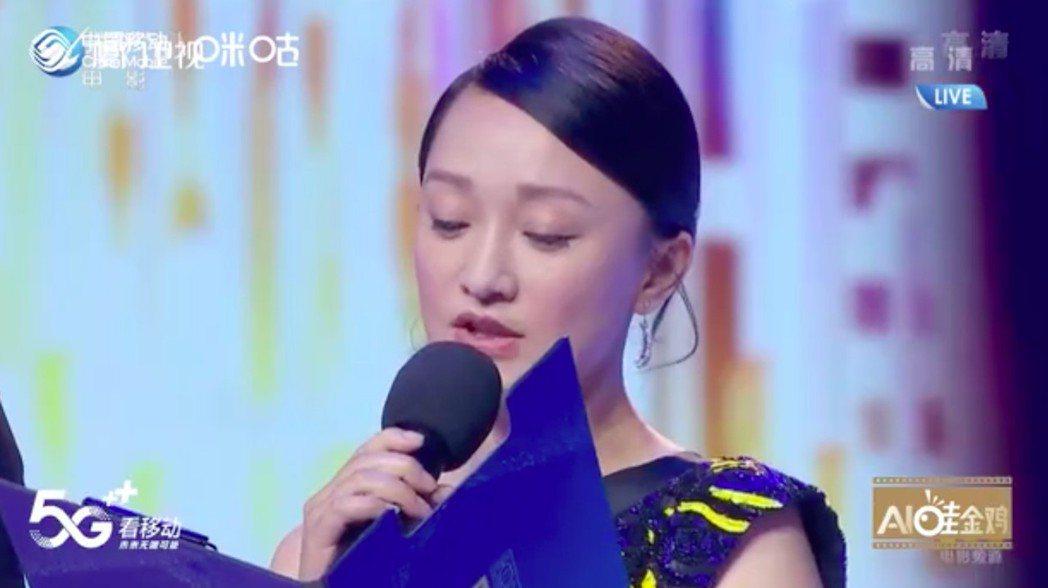 周迅出席本屆金雞百花獎開幕。圖/摘自微博