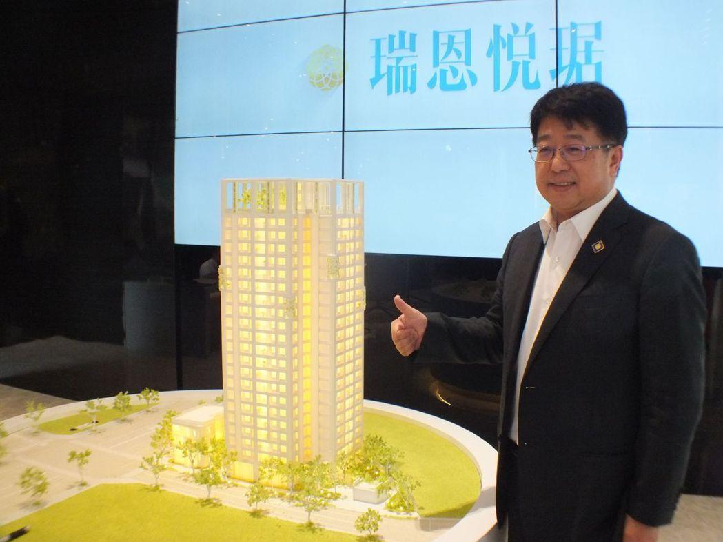 瑞助營造董事長張正岳說明,瑞助營造轉投資子公司瑞恩開發,跨足房地產,在鄰近綠美圖...
