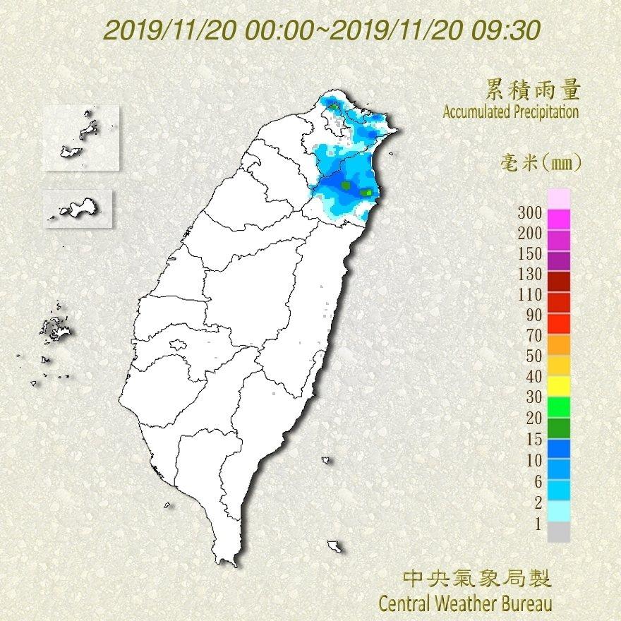 鳳凰颱風明天最接近台灣,北台灣雨勢增加。圖/氣象局提供