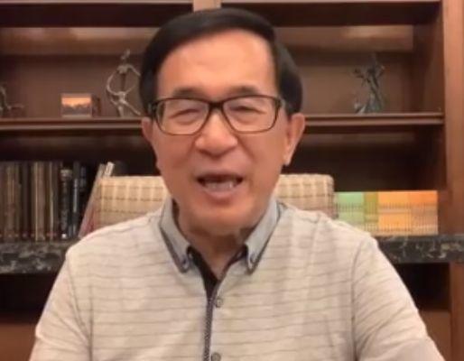 前總統陳水扁許願,如果「一邊一國行動黨」能在明年立委拿到席次,他將攀登玉山主峰。...