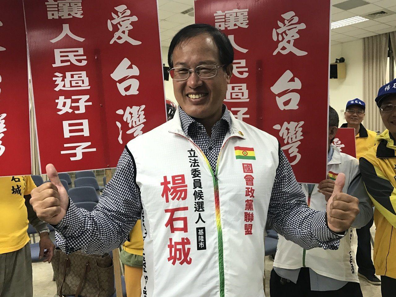 國會政黨聯盟提名參選的楊石城。圖/報系資料照