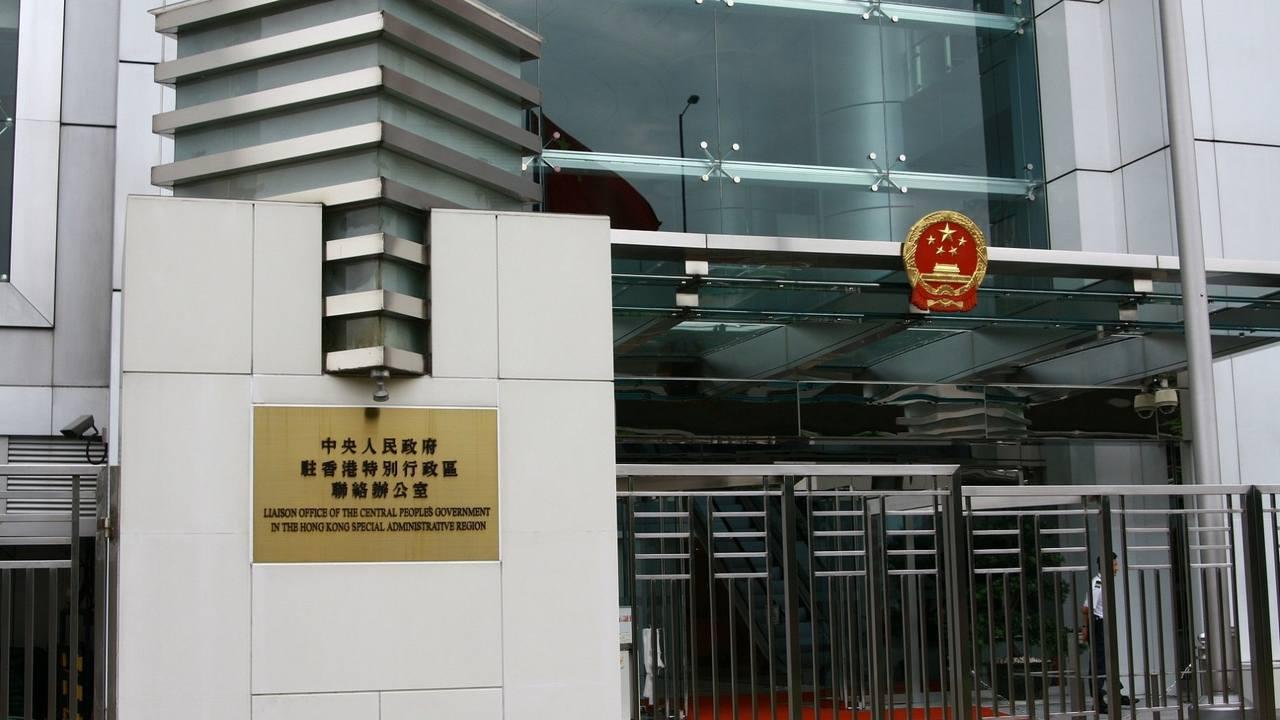 香港中聯辦批美參院:在錯誤道路上越走越遠將自食其果。取自香港01