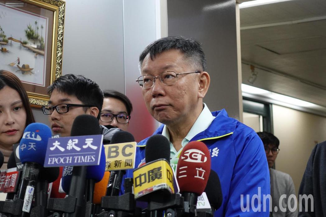對於親民黨不分區名單,台灣民眾黨主席、台北市長柯文哲今上午受訪時表示,(這份名單...