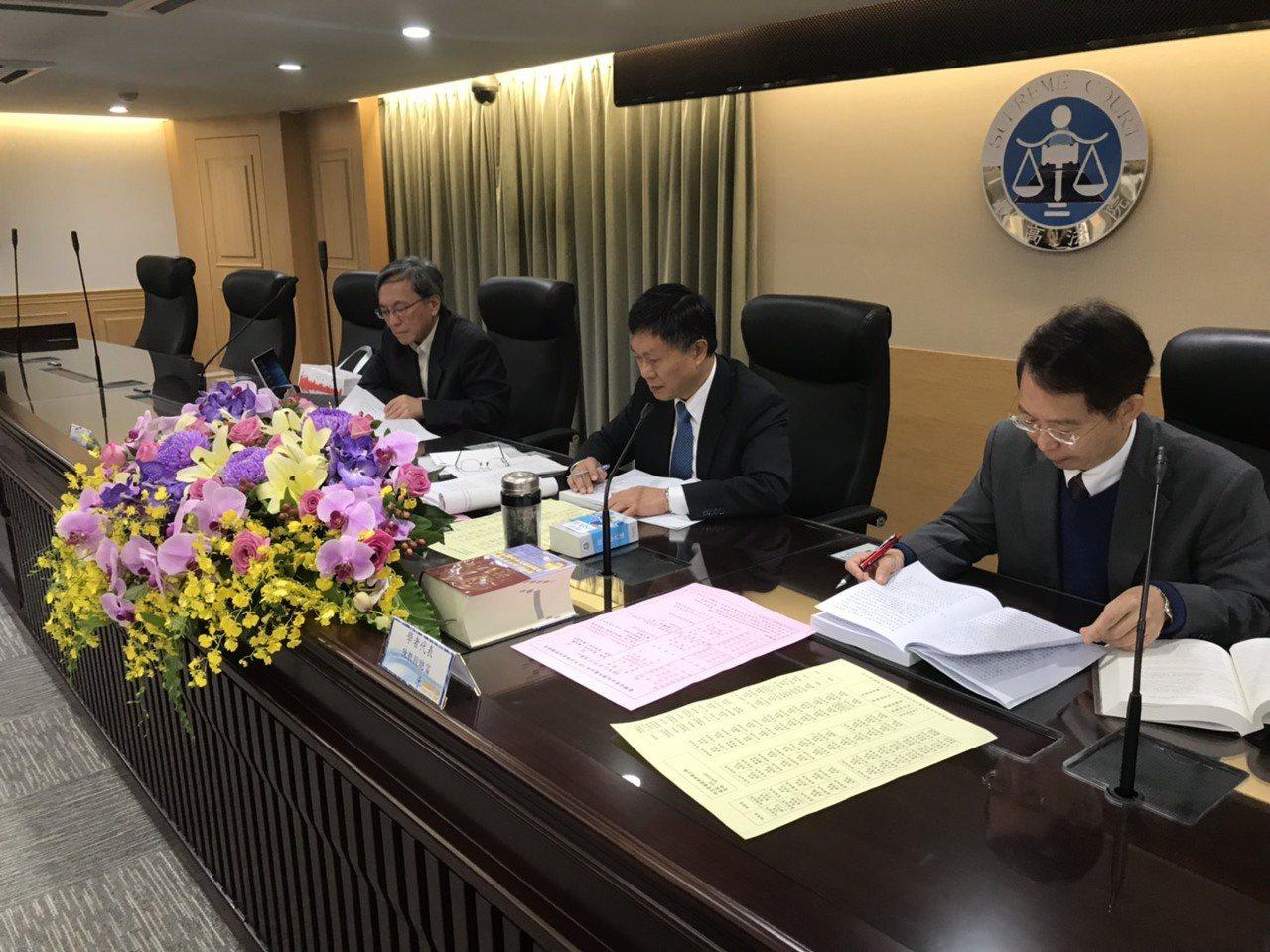 台灣高等法院今起三天舉辦法律座談會。圖/高等法院提供