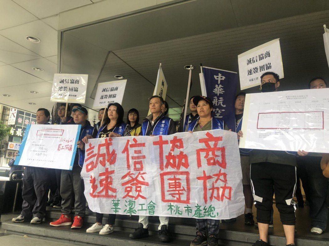 華潔洗滌企業工會今上午至華航抗議華潔公司多次推翻已經談妥的決議。記者曹悅華/攝影