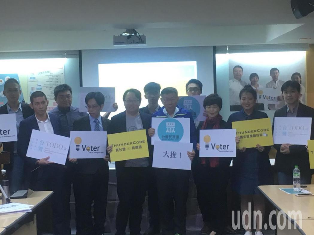 中山大學政治所iVoter研究團隊,創建議題立場測試系統,今天上午邀請台灣民眾黨...